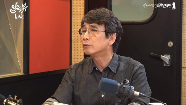 유 이사장은 지난 2019년 12월 유튜브 방송 '알릴레오'에 출연해 검찰이 노무현재단 계좌를 들여다봤을 가능성이 있다고 주장했다. / 사진=유튜브 방송 캡처