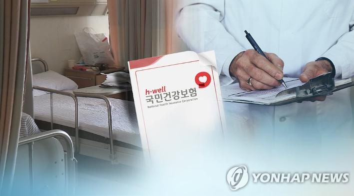 이미지출처=연합뉴스