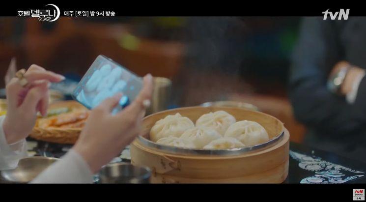 궗吏 - 쑀뒠釉 'tvN DRAMA' 겢由쎌쁺긽 罹≪쿂