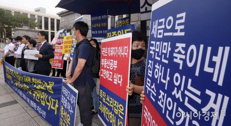 [포토] 617 부동산 대책 헌법소원 기자회견
