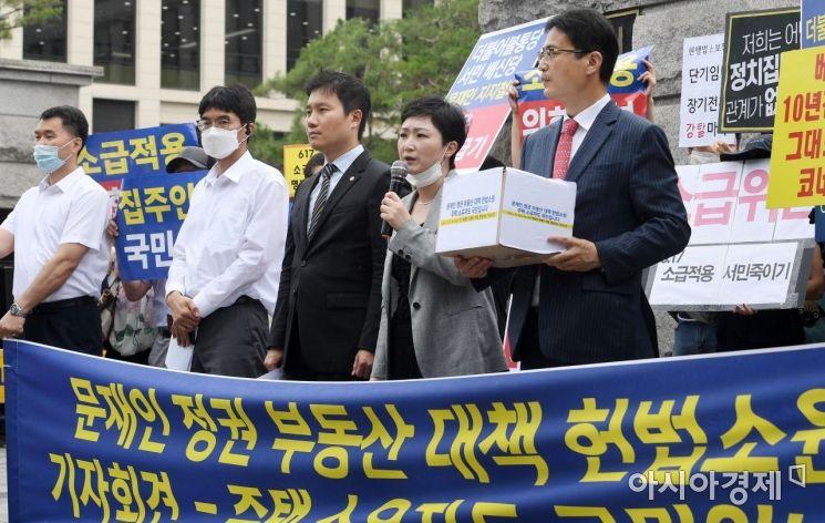 [포토] 부동산대책 비판하는 이언주 상임대표