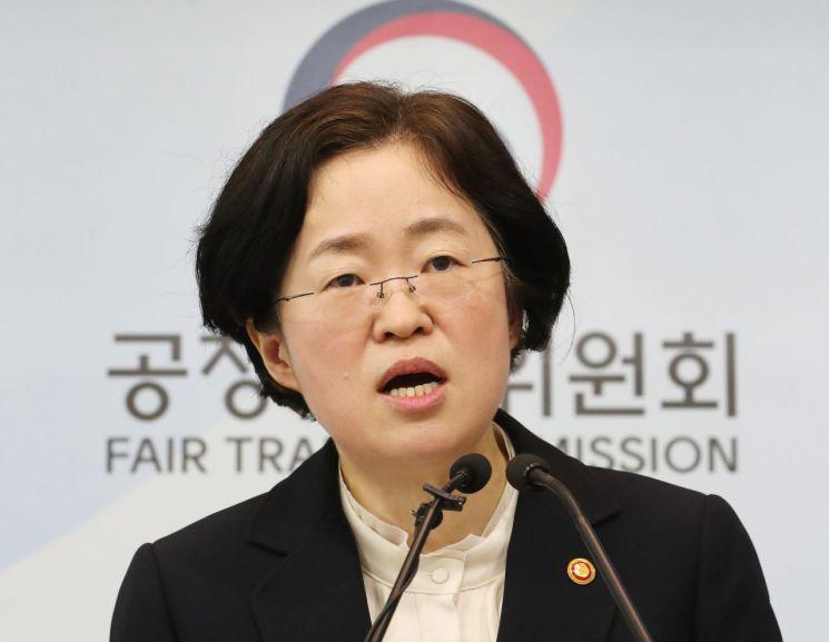 조성욱 공정거래위원장 [이미지출처=연합뉴스]