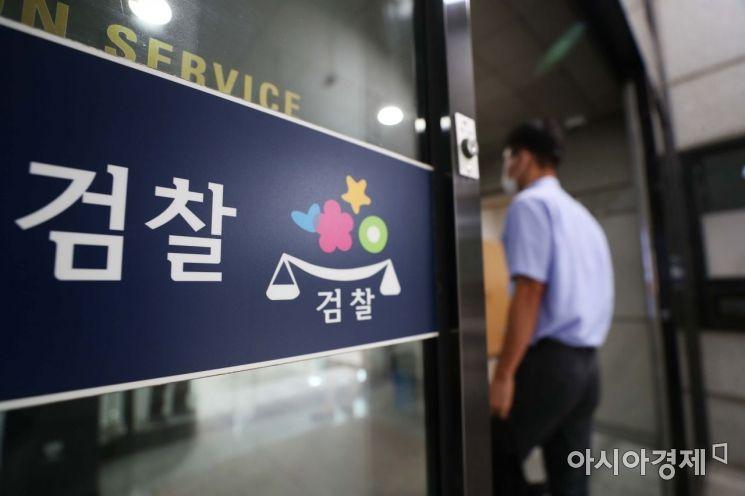 법무부는 이르면 이번 주 법무부와 대검, 서울중앙지검 등의 부장검사급 주요 보직에 대한 내부 공모에 나선다.