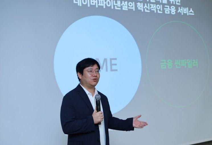 최인혁 네이버 COO