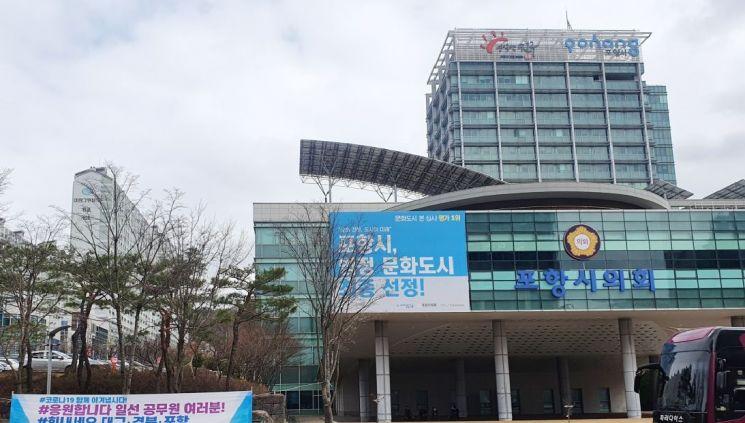 포항시립영암도서관, 노인복지특성화 문화공간으로 새단장