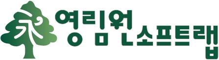 영림원소프트랩, 공모가 1만1500원 확정…내달 12일 상장 예정