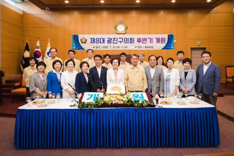 광진구의회 제8대 후반기 개원기념식 개최