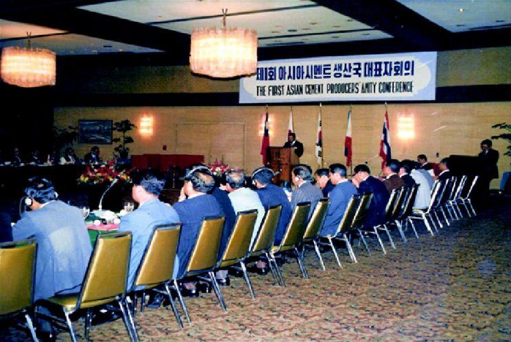 1974년 제1회 ACPAC(아시아 시멘트 생산국 대표자회의)의 모습. [사진=한국 시멘트협회]