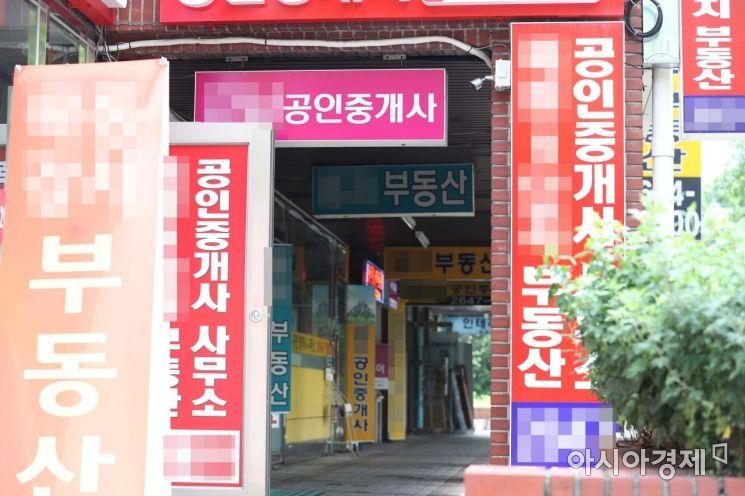 서울 목동 부동산 중개업소 모습.