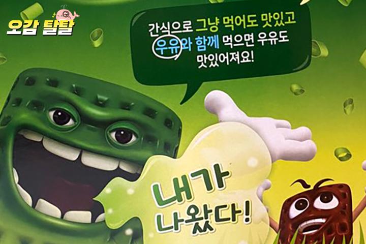 [드링킷] '민주주의'의 맛, 파맛 첵스 리뷰