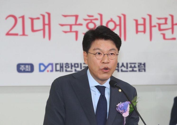 미래통합당 장제원 의원 [이미지출처=연합뉴스]