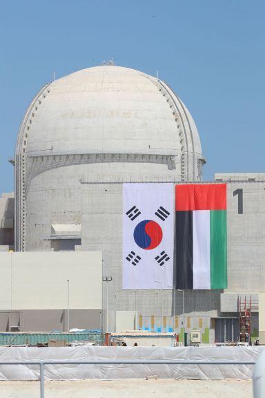 2018년 3월 건설이 완료된 바라카 원전 1호기 모습<이미지:연합뉴스>