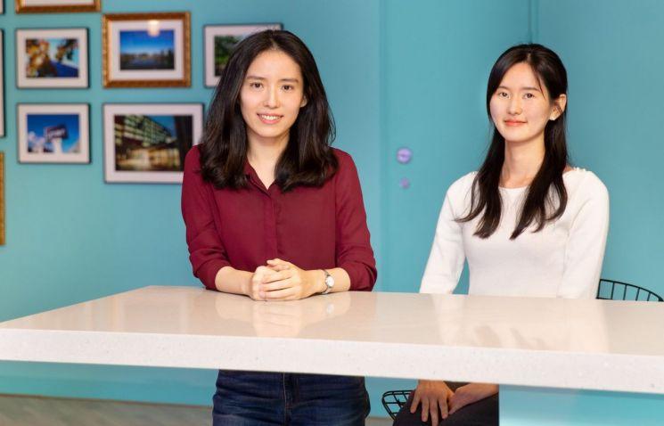 유니스트 김지윤 교수(왼쪽)와 송현서 연구원.
