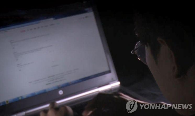 악성댓글. 사진은 기사 중 특정 표현과 관계 없음. /사진=연합뉴스