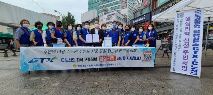 GTX-C노선 왕십리역 신설 수원시민들도 '지지'