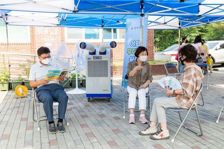 서울 강서구, 무더위쉼터 28개소 운영