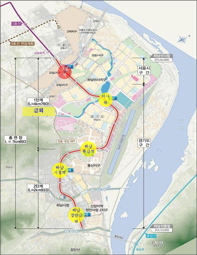 지하철 5호선 '상일동~하남풍산' 오는 8일 개통