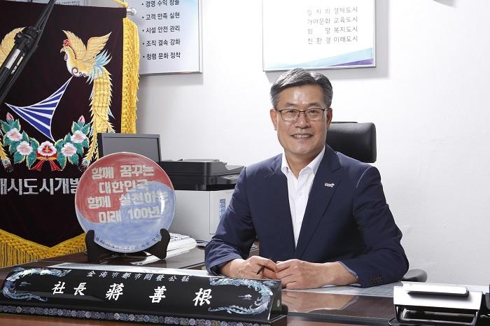 """김해시도시개발공사 장선근 사장 취임 1주년…""""사회적 가치 실현"""""""