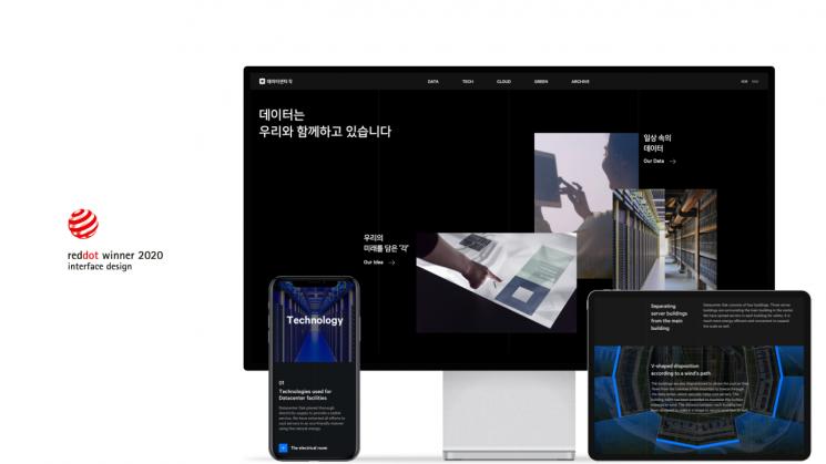 네이버, '레드닷 디자인 어워드' 5개 부문서 본상 수상