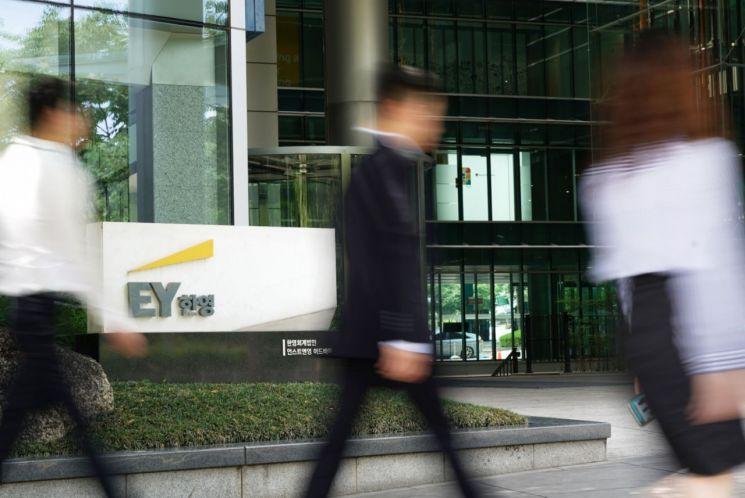 EY한영 조직개편 단행···컨설팅·전략 기능 확대
