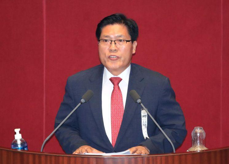 송석준 국민의힘 의원 [이미지출처=연합뉴스]