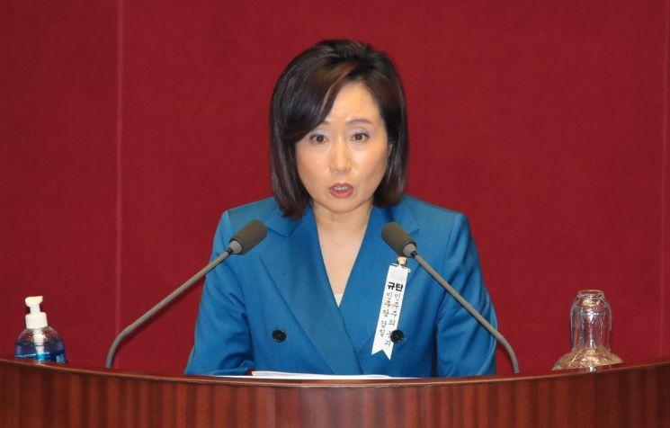 전주혜 국민의힘 의원./사진=연합뉴스
