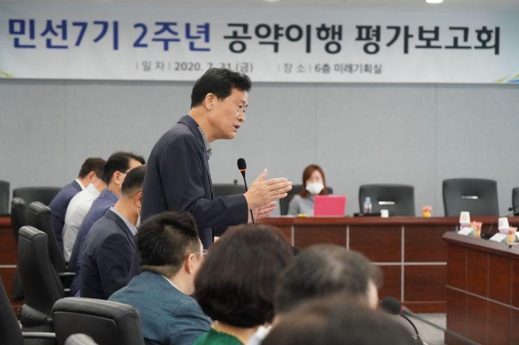 성북구 종암동 '이육사 기념관' 건립 등 민선 7기 2년 평가