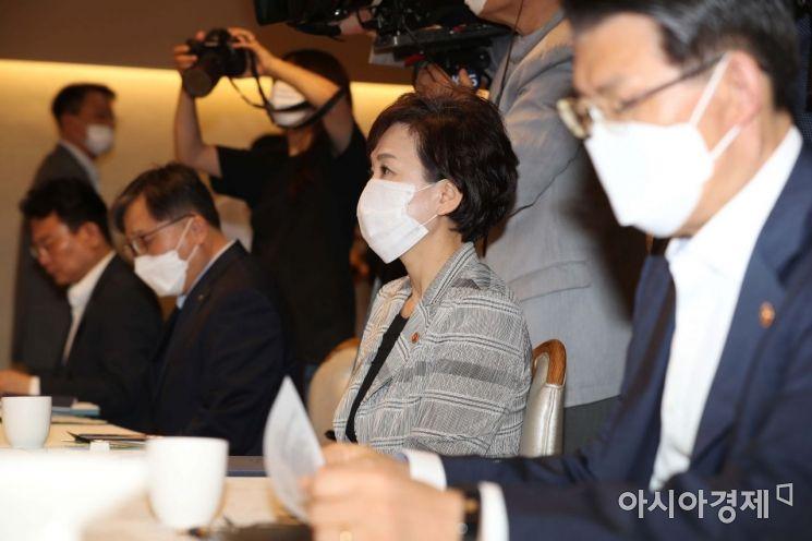 [포토]부동산시장 점검 관계장관회의