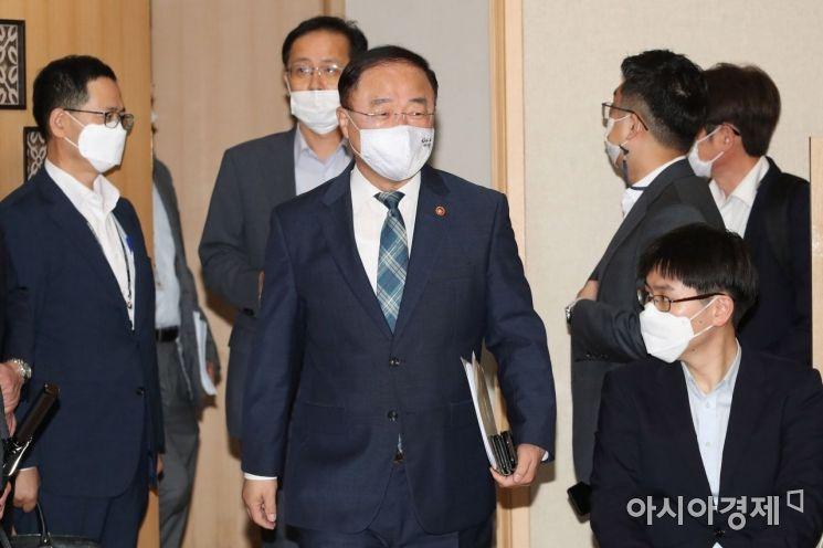 [포토]부동산시장 점검 회의 참석하는 홍남기 부총리