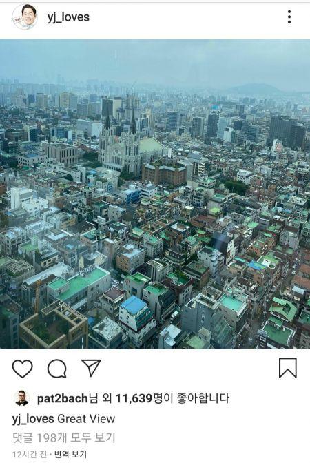 '39만 팔로워' 정용진 부회장, 미스터리 사진 공개
