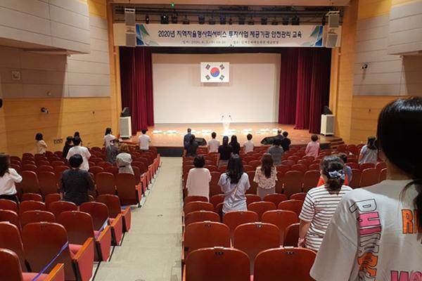 사진=김제시 제공
