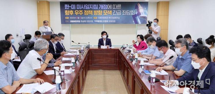 [포토] '우주 정책 방향 모색 긴급 좌담회'
