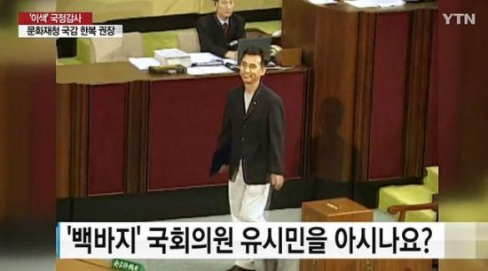 과거 유시민 노무현재단 이사장이 국회에 첫 입성했던 지난 2003년 캐주얼한 복장으로 의원선서에 나선 바 있다./사진=YTN 방송화면 캡처