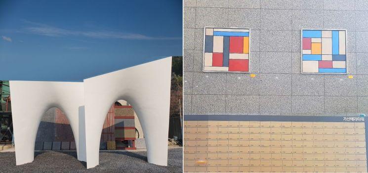 삼표와 현대엔지니어링이 공동 개발한 'UHPC를 재료로 한 비정형 건축물 건설 기술'로 시공한 비정형 구조물(왼쪽). 건축가가 디자인한 작품을 3D기술을 활용해 현장 작업자들이 실물 크기의 구조물을 완성시켰다. 오른쪽 사진은 서울 금천구 가산동 가산테라타워(현대엔지니어링 시공) 지식산업센터 1층 로비 벽면에 설치된 포인트 액자형 UHPC 컬러 패널의 모습. 페인트가 아닌 기초소재인 콘크리트가 마감재로 사용됐지만, 예술적 가치가 높은 것으로 평가받고 있다. [사진=삼표]