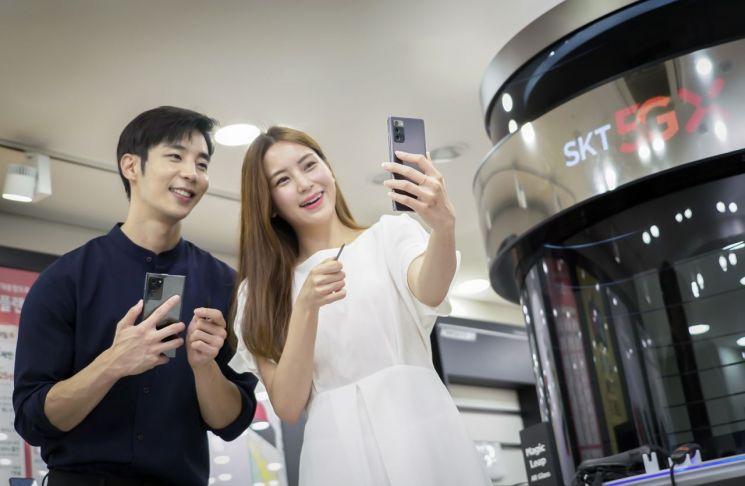SK텔레콤, 내일부터 갤럭시 노트20 사전예약…전용 '블루'도 판매
