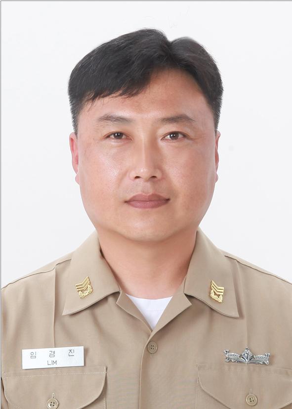 임경진 해군 상사(44)