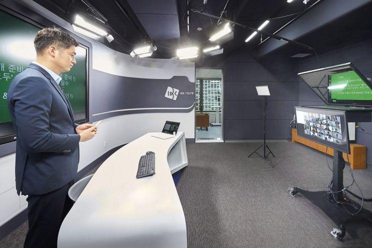 사진은 지난 5일 서울 을지로 기업은행 본점에서 IBK기업은행 직원이 2020년 상반기 신입행원 연수를 실시간 온라인으로 진행하고 있는 모습.