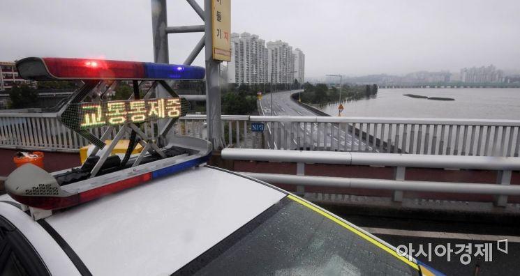 [포토] 강변북로 교통통제