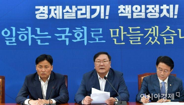 김태년 더불어민주당 원내대표가 6일 국회에서 열린 정책조정회의에 참석, 모두발언을 하고 있다./윤동주 기자 doso7@