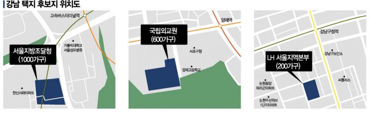 입지 뛰어난 강남 택지 후보지, 일반 물량 '로또 분양'