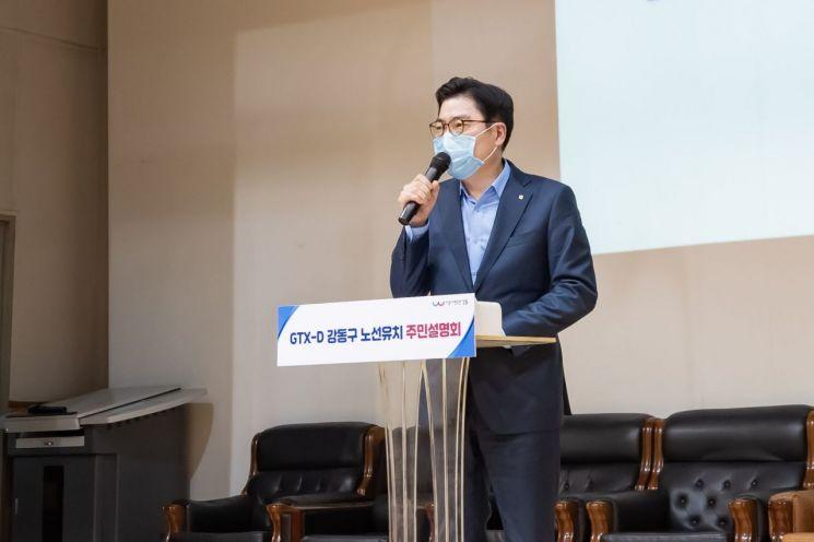 이정훈 강동구청장 인사말