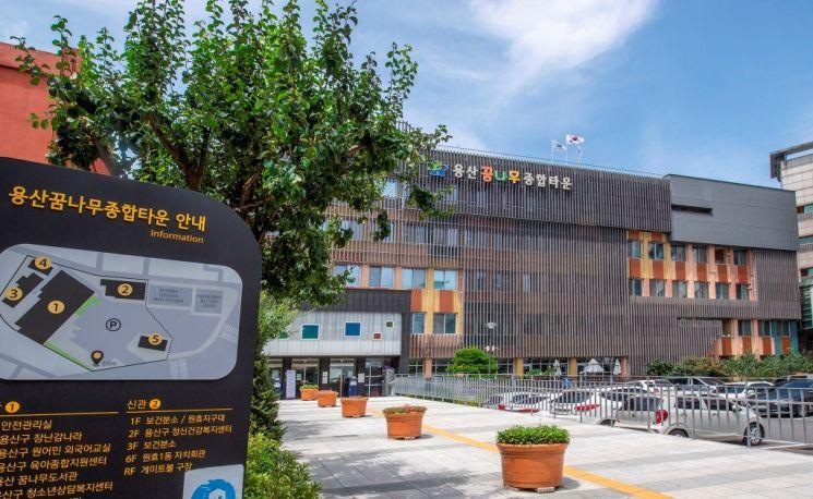 용산구 육아종합지원센터 비대면 부모교육 '풍성'