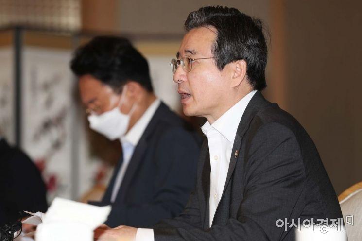 [포토]회의 주재하는 김용범 기획재정부 1차관