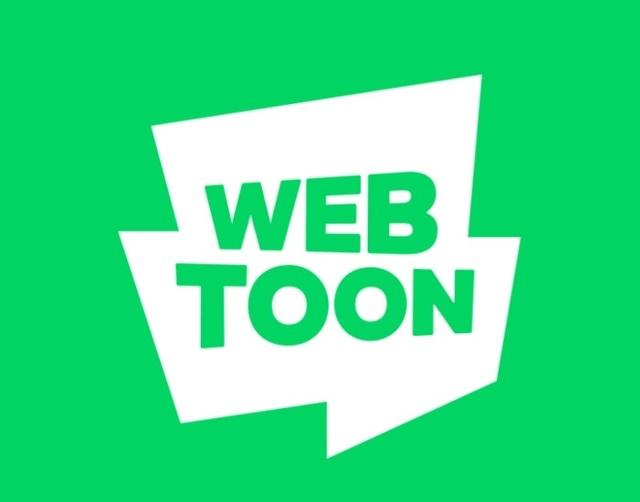 네이버웹툰, 유료콘텐츠 하루 거래액 30억 돌파…업계 최초