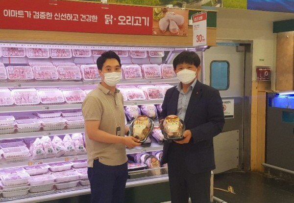 한국토종닭협회ㆍ이마트, '토종닭' 전 품목 30% 감사 할인