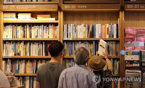 한 동네 서점에서 책을 고르는 사람들 모습. / 사진=연합뉴스
