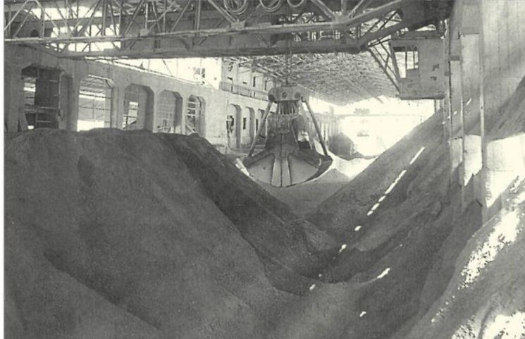 석유파동으로 주연료가 벙커C유에서 유연탄으로 대체됐다. [사진=한국시멘트협회]