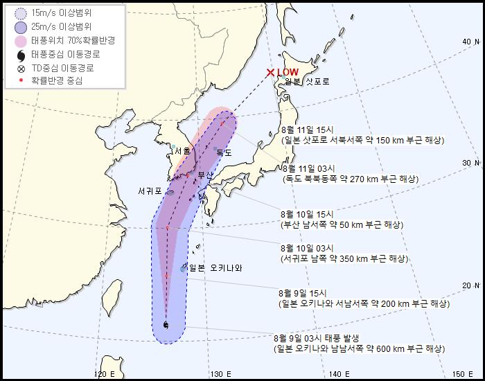 제5호 태풍 '장미'는 한국에서 제출한 이름이며 9일 오키나와 남남서쪽 600km 부근 해상에서 발생했다.