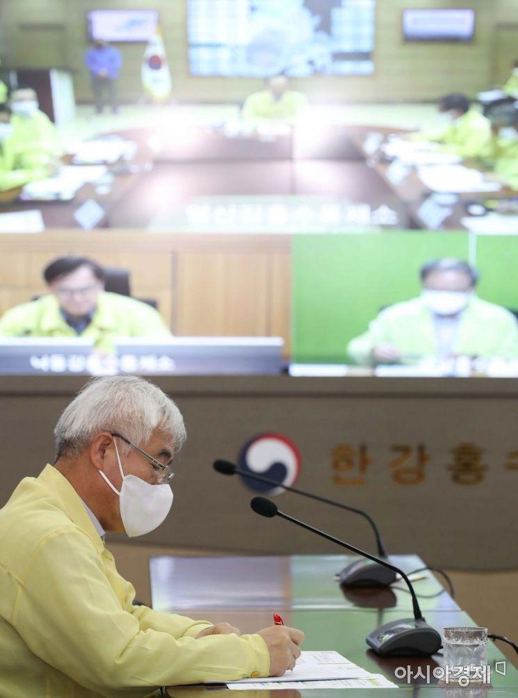 [포토]집중호우 피해 관련 회의 참석한 기상청장