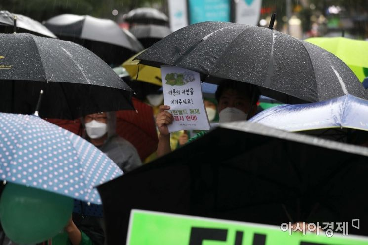 [포토]우중 집회